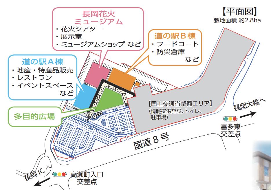 道の駅の平面図。多目的広場や花火ミュージアム、道の駅A棟B棟があります。