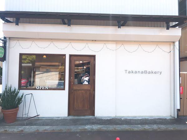 白を基調としたシンプルでおしゃれなタカナベーカリーの店舗外観