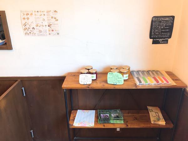 入り口右脇には自家製ジャムなどが販売されているスペースがあります。